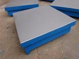 新日厂家供应铸铁平台 检验平板 T型槽焊接平板