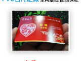 免费设计哑面pvc名片 塑料名片制作 创意名片定制 深圳名片定做
