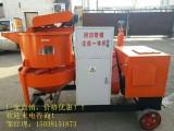 郑州注浆机,用于公路隧道注浆,厂家直销