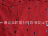 广州手袋箱包面料厂家