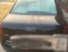 奥迪A61.8手动挡改气了 刚审完车买的保险
