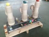 ZWF21-12双稳态永磁真空断路器