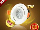 胜球middot宝珑 LED筒灯 大功率LED 角度可调节 7W