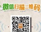 大埔 厂家直销 批发零售 陶瓷花瓶4607—pc1