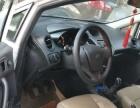 福特 嘉年华两厢 2013款 1.5 手动 时尚型-个人一手车,