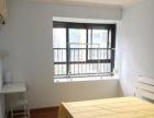 兴隆大街地铁口兴宏园精装白领公寓押一付一,可办租房补贴