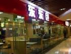 东东包加盟 特色小吃品牌 投资金额 1-5万元