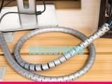 30mmPE全新料缠绕管 电源束线整理收纳护线包线管32mm