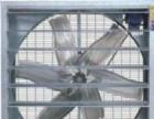 清远环保空调,降温水帘,负压风机