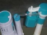 杭州专业安装卫浴洁具拆装马桶 更换水龙头阀门