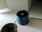 厨房生活用品
