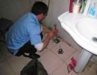 沈北新区维修下水道沈北新区航天大学上门疏通厕所厕所