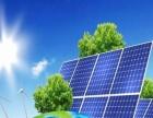 金太阳太阳能 金太阳太阳能加盟招商
