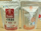 【工厂低价定制】供应/茶叶包装袋 铝箔袋、真空袋 自封自立袋