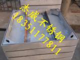 600*600*70*4不锈钢井盖,隐形井盖,窨井盖,雨水井盖,