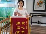 西安专业月嫂保姆 提供专业家政服务 西安周边都可上门服务