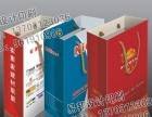 宣传彩页、画册、纸杯、包装、礼盒、pvc卡低价印刷