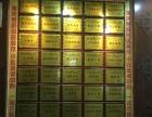 重庆麻辣香锅做法哪里培训加盟开店价格低
