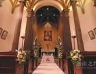 天津迦南之约教堂婚礼5200元举办,神父主礼,浪漫教堂