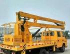 丽水16米高空作业车配置多少钱