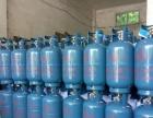 安宁液化气配送,保证质量。