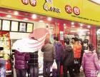 上海乔东家排骨大包中餐加盟项目创月入3万的业绩