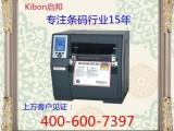 Datamax H-6210宽幅工业条码打印机