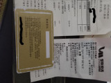 转让JOE JOE S SALON 私人造型VIP金卡