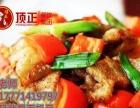 哪里的川湘菜比较好吃呢