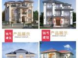 专业别墅设计与建造,自建别墅设计
