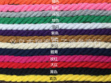 8MM手工diy辅料三股彩色粗棉绳扭绳纯
