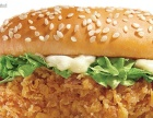 华莱士汉堡加盟费用加盟 快餐 投资金额 1万元以下