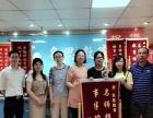 芜湖市名思教育中小学分科重难点拔高辅导