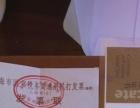 金猴邮钞纪念珍藏版