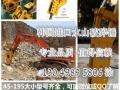 韩国水山破碎锤炮机批发、维修、管路安装、提供质保