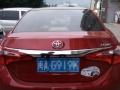 丰田雷凌2016款 1.6G CVT 精英版-找我买车的人都找到