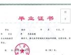 成人高考2017年秋季报名啦/学历提升来龙辰教育