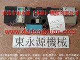 JH31-250D冲床气动泵, OLP12S-L-R油泵