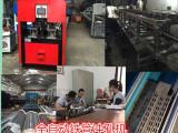 图们重型钢木龙骨全自动数控冲孔机生产厂家