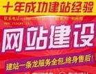 日照IT/网络营销/计算机互联网培训