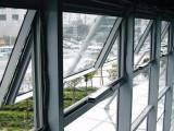 断桥铝门窗 铝合金门窗 断桥门窗 广州断桥铝门窗