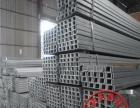昭通槽钢价格 厂家昭通槽钢销售云南德威槽钢批发市场