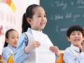 乐途少儿(6-12)英语口语培训
