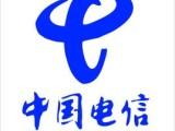深圳电信宽带光纤受理安装200M包月89元