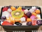特色水果捞甜品饮品新市场