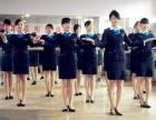 大连企业优质服务规范培训 员工素质形象礼仪培训机构
