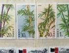 各种中国早期邮票
