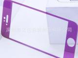 iphone5S彩色钢化玻璃膜 苹果5炫彩钢化膜 手机贴膜 彩色