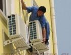 成都邛崍搬家公司,專業空調移機 維修空調 加氟 家具拆裝