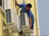 成都邛崃搬家公司,专业空调移机 维修空调 加氟 家具拆装